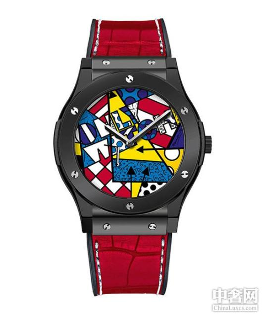Space ship Only Watch