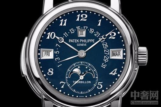 One by one the stainless steel version of the Ref. 5016