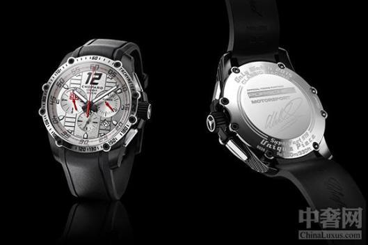 Chopin Only Watch