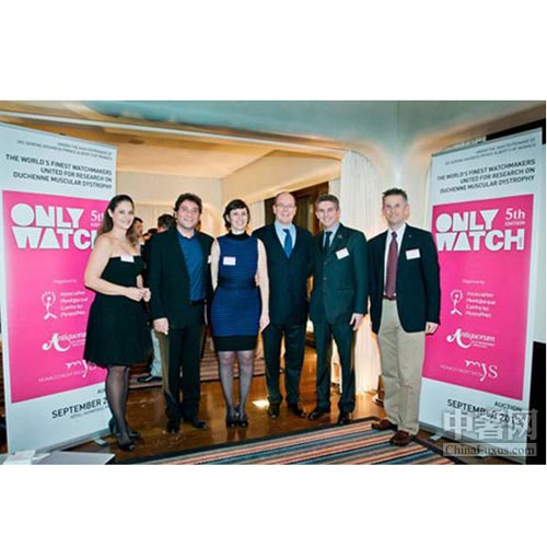 The fifth Only Watch charity auction